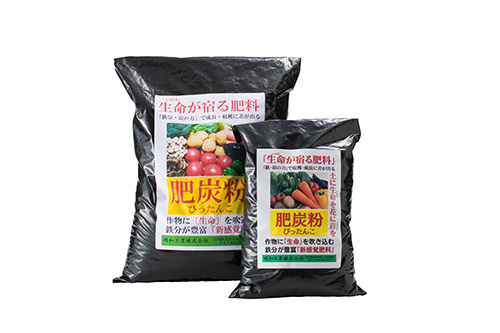 Natural fertilizer with soil condition effect(Lifechar Pittanko)